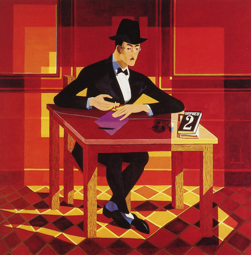 """Exhibition """"Pessoa: All Art Is a Form of Literature"""" at the Reina Sofía Museum"""